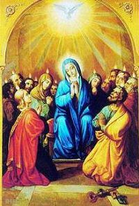 Novena al Espíritu Santo por un Hijo o Hija