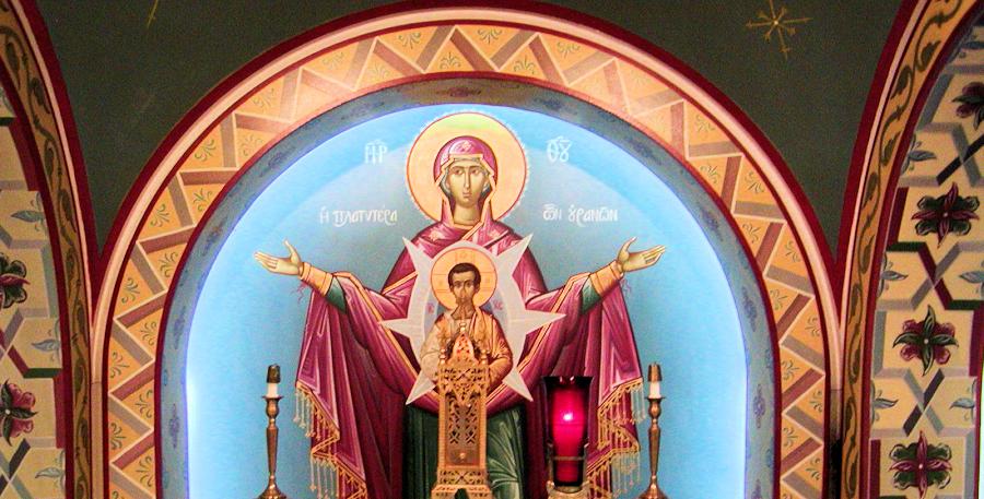 Consagra tu Matrimonio a María