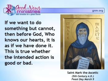Saint Mark the Ascetic