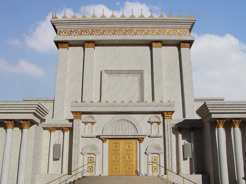 Second Temple depicted in model