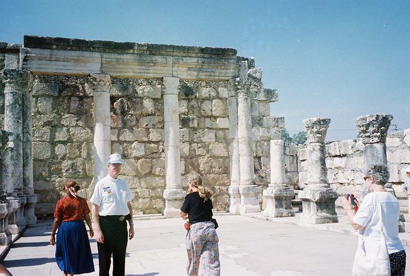 Capharnaum- a teaching spot of Jesus