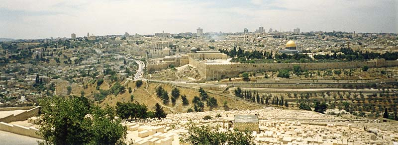 Panoramic view of Temple Mount