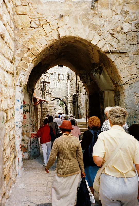 El Pretorio estaba ubicado en Antonia Fortress.