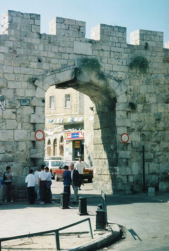 Jaffa Gate (in the Muslim Quarter)