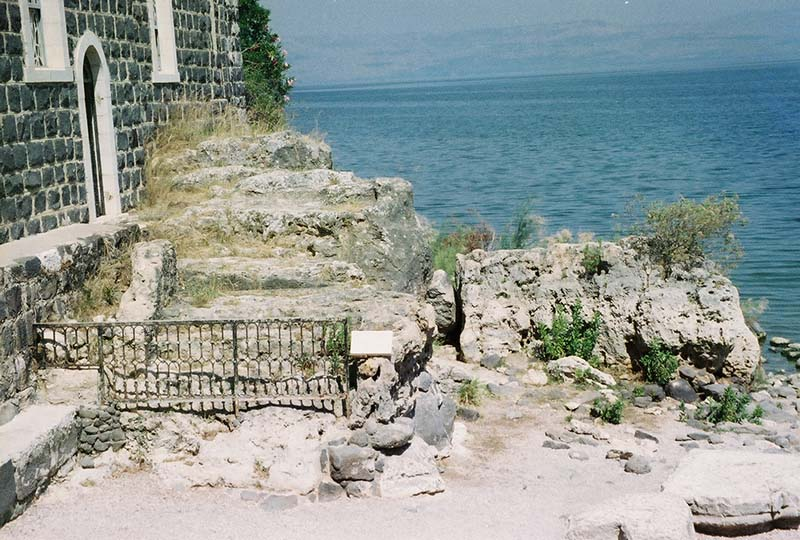 The Church of the Primacy of St. Peter overlooks the Sea of Galilee
