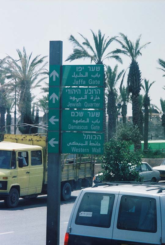 Traffic in Jerusalem